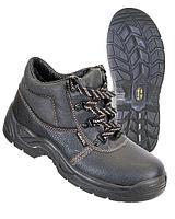 Ботинки Footwear c МП