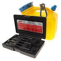 JTC Емкость для заправки маслом АКПП с набором адаптеров (8 шт.) JTC