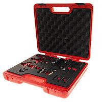 JTC Набор инструментов для демонтажа форсунок топливных (BMW N55,N63,N20,N53,N54,N43,N47,N57) JTC