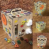 Бизикуб Бизибокс Smart box Ручная работа Развивающая игрушка. Kaspi RED. Рассрочка.