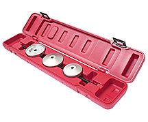 JTC Набор инструментов для демонтажа сайлентблоков VW,AUDI серия VAG (кейс) JTC
