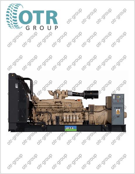 Запчасти для дизельного генератора AKSA AC-400