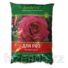 Почвогрунт  ZemleVit для роз 2,5л