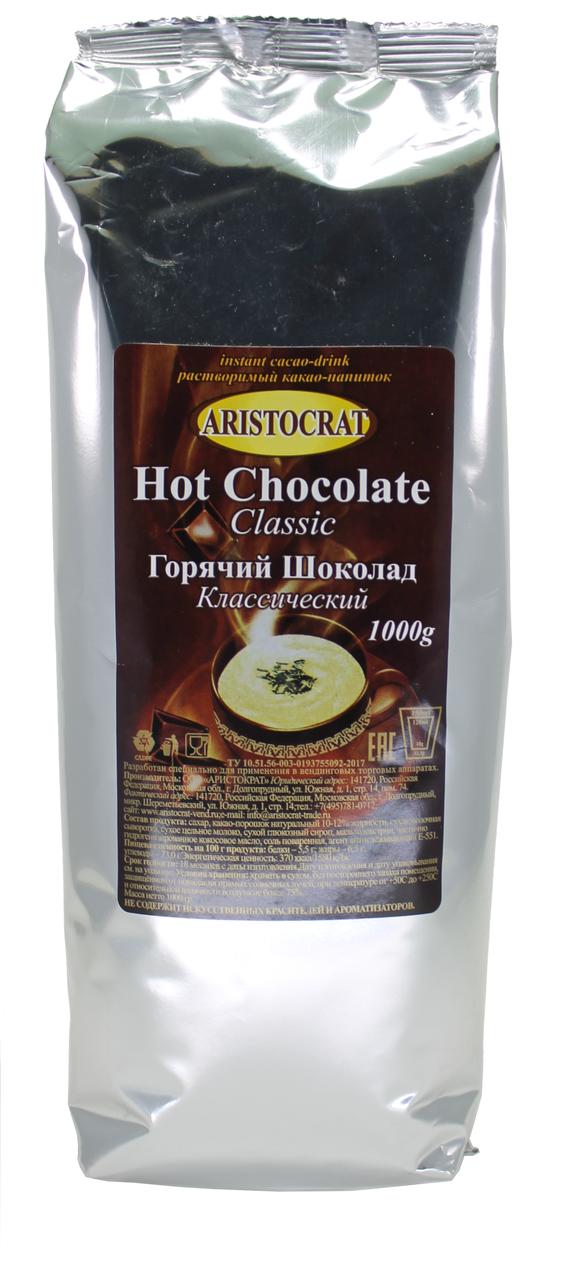Горячий шоколад АРИСТОКРАТ Классический