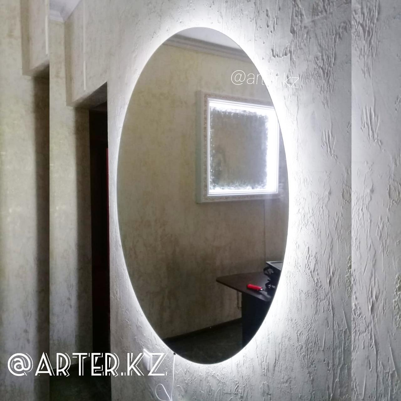 Зеркало с LED-подсветкой «парящее», d=800мм