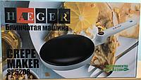 Блинница Haeger SP 5208