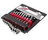 JTC Набор ключей комбинированных 8-17мм укороченных 9 предметов JTC
