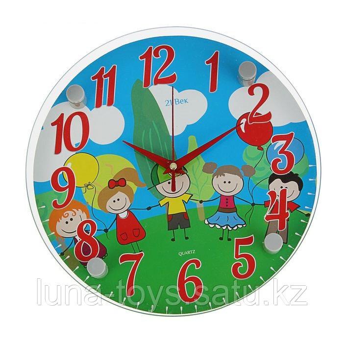 """Часы настенные круглые детские """"Дети"""", 24 см"""