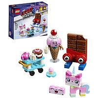 LEGO Movie 2: САМЫЕ лучшие друзья Кисоньки! 70822