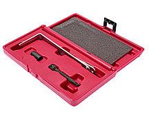 JTC Набор инструментов для демонтажа подушки безопасности водителя 4 предмета в кейсе JTC