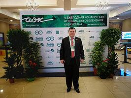 V Юбилейная конференция Асоциации Озеленения Казахстана 1