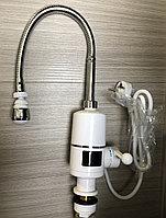 Кран-водонагреватель проточный электрический с гибким гусаком