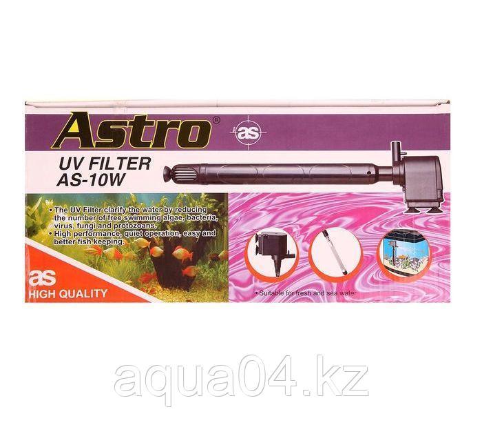 Стерилизатор Astro AS-10w