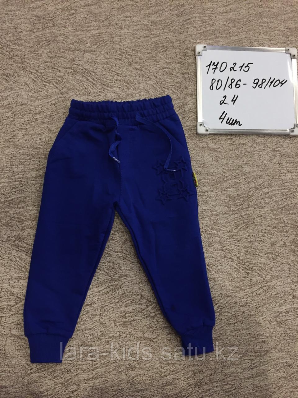 Спортивные штаны для маленьких детей