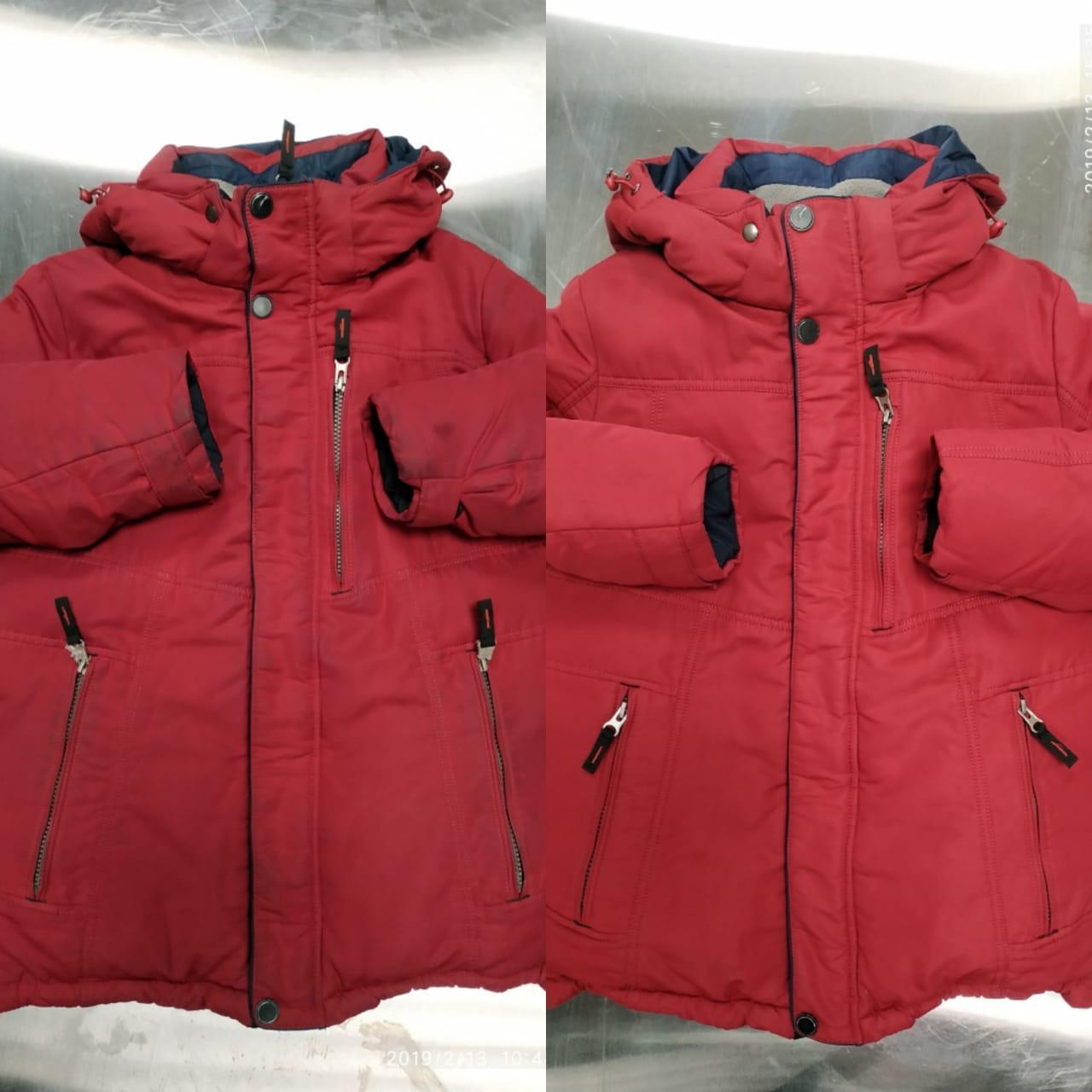 Чистка курток