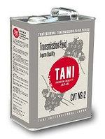 Трансмиссионное масло TANI CVT NS-2 (зеленый) 1литр