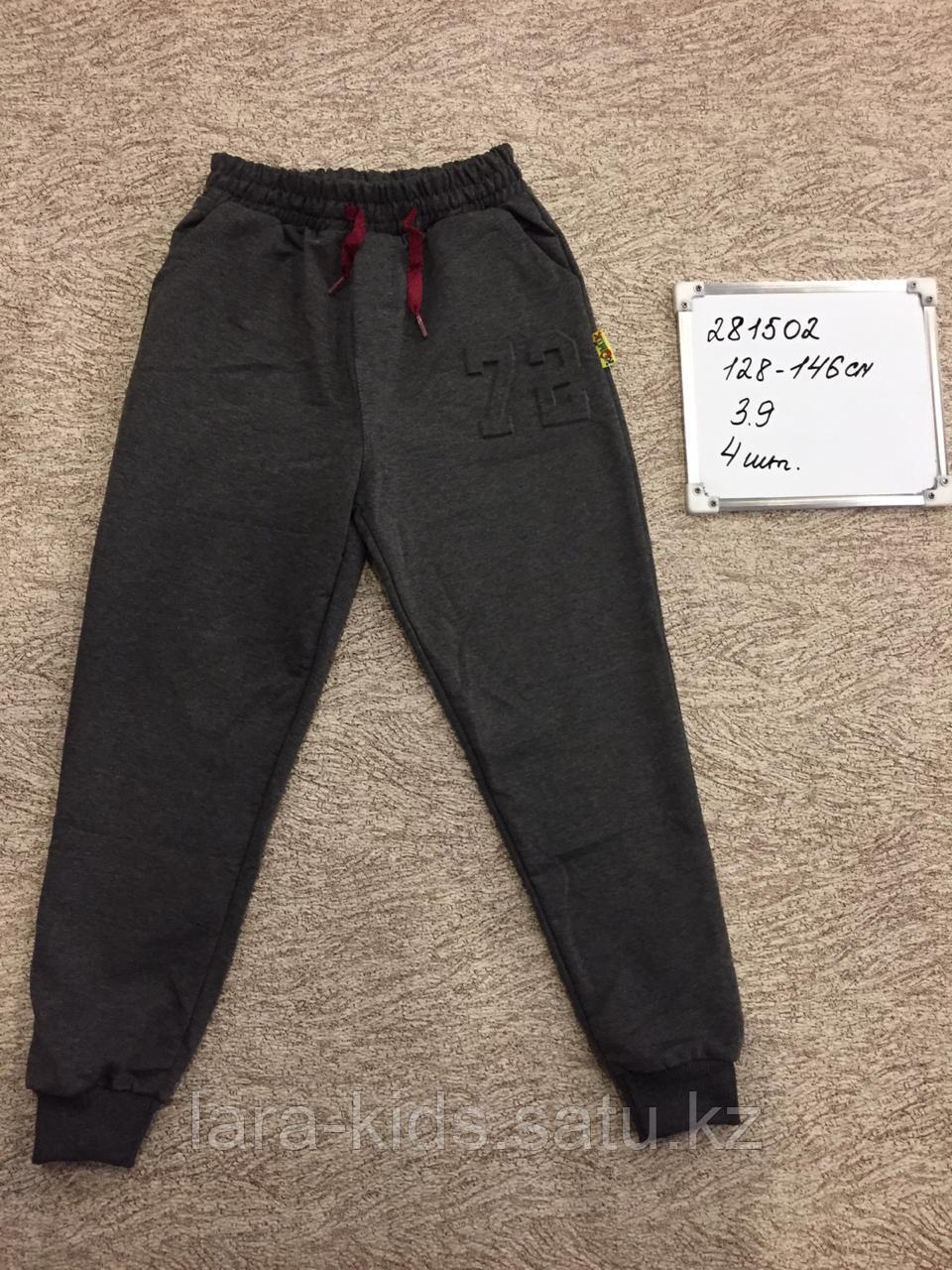 Спортивные штаны для мальчиков школьного возраста