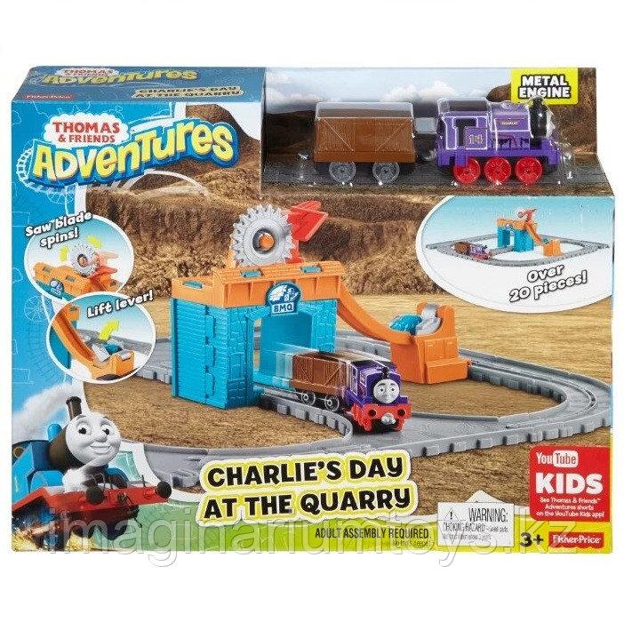 Железная дорога «Томас и друзья» Чарли на карьере