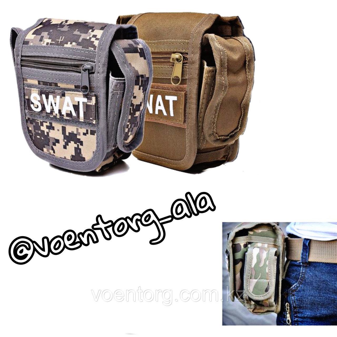 Сумка органайзер SWAT
