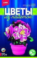 """Цв-005 Цветы из пайеток """"Яркие георгины"""""""