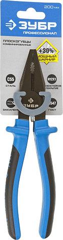 Плоскогубцы комбинированные ЗУБР особостойкое спец. покрытие Н12Х1 (никель/хром), двухком рукоятки, 200мм, фото 2