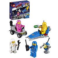 LEGO Movie 2: Movie Космический отряд Бенни 70841