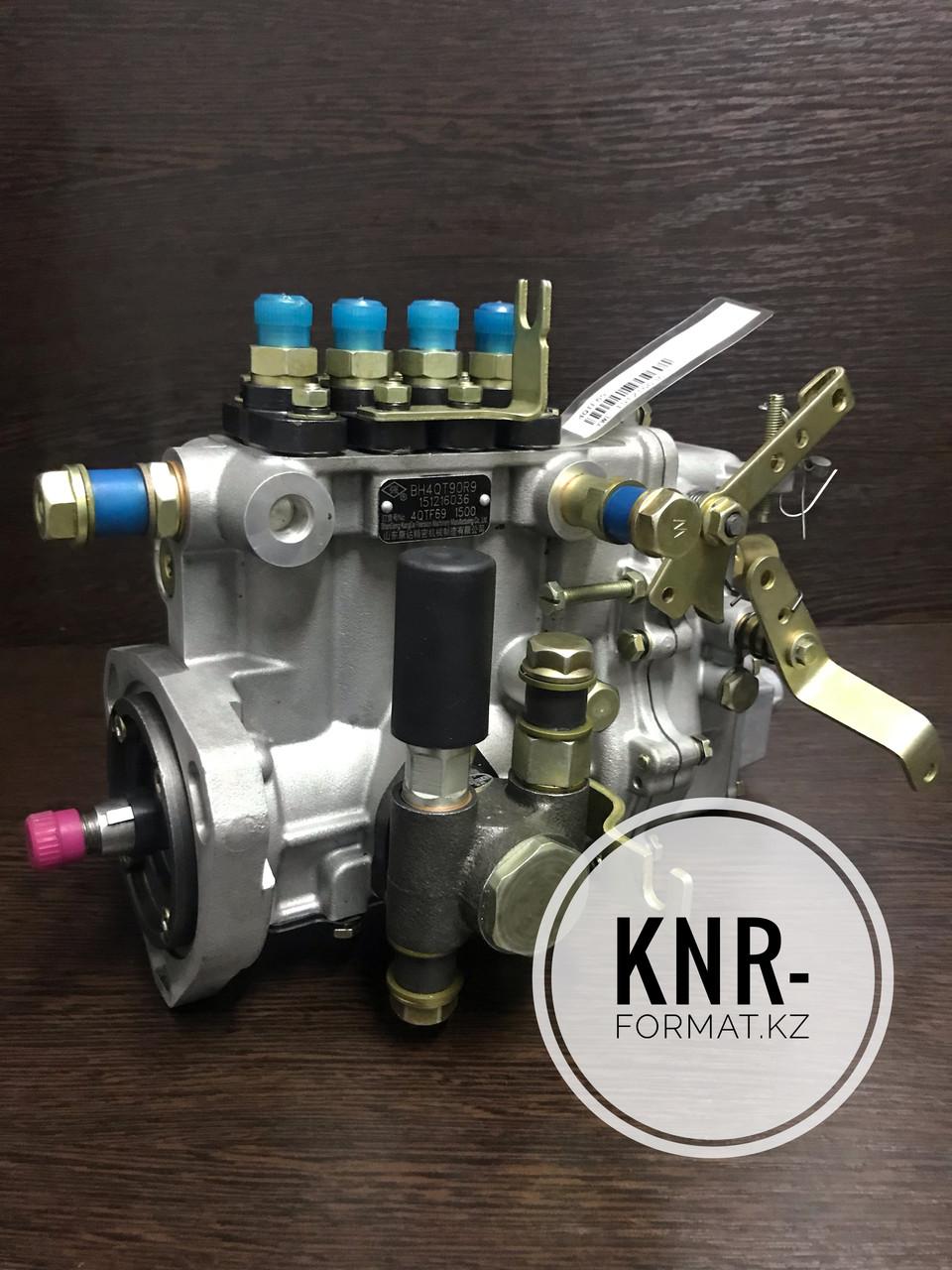 ТНВД Топливный насос высокого давления FORLAND BH4QT90R9 BJ1123VJBEG-A (YN38CR-T) YN4102QB