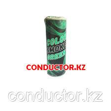 Цветной дым Color Smoke 60 сек зеленый
