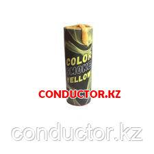 Цветной дым Color Smoke 60 сек желтый