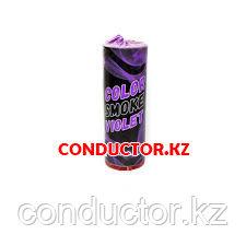 Цветной дым Color Smoke 60 сек фиолетовый