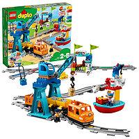 Lego Duplo 10875 Конструктор Грузовой поезд