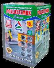Двухкомпонентное эпоксидное покрытие – POLLASTiMAX «Премиум»