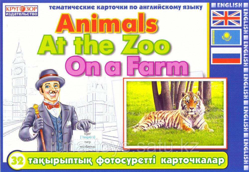 Тематические карточки по английскому Животные