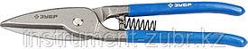 ЗУБР Ножницы по металлу цельнокованые, прямые, Cr-V, 320 мм, серия Профессионал