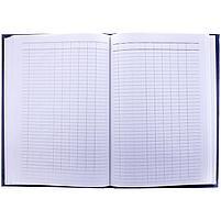 Книга учета А4 144 л., пустографка, бумвинил., фото 2