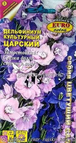"""Семена пакетированные Euro Extra. Дельфиниум культурный """"Царский"""", фото 2"""