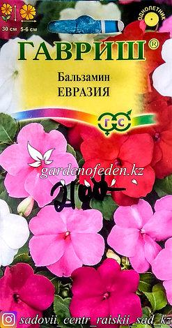 """Семена пакетированные Гавриш. Бальзамин """"Евразия"""", фото 2"""