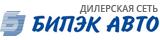 """Поставка испытательного оборудования для ТОО """"БИПЭК АВТО"""" -1"""