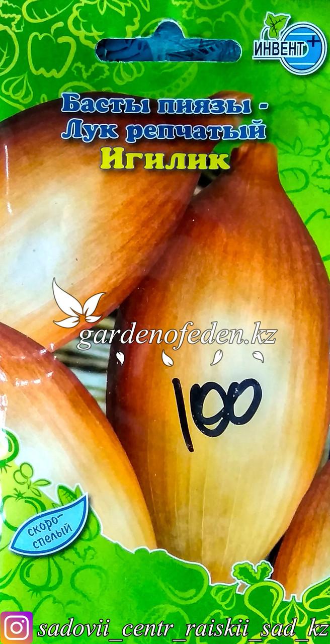 """Семена пакетированные Инвент+. Лук репчатый """"Игилик"""""""