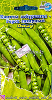 """Семена пакетированные Инвент+. Горох сахарный """"Оскар"""""""