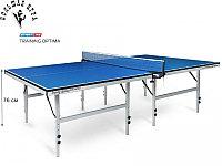 Стол для настольного тенниса Training Optima