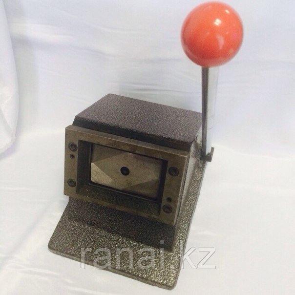 Вырубка для визиток  в алматы металлическая чугунная