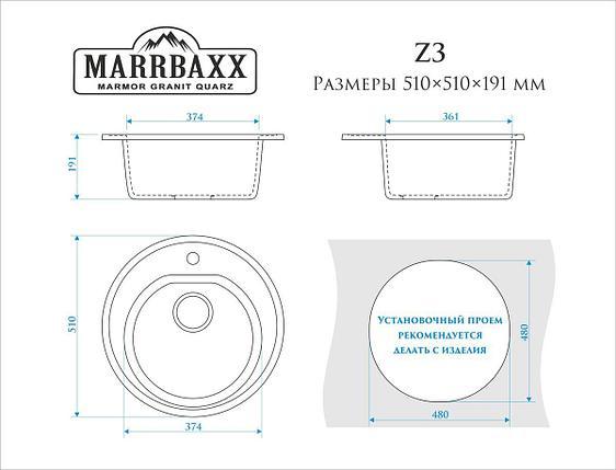 Мойка глянец Z03Q10 Черая (светл. сер.) +(сифон+герметик) Granit MARR MARRBAX, фото 2