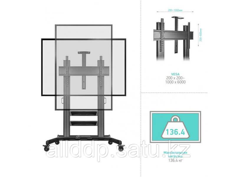 Мобильная стойка  для панелей  ONKRON Стойка ONKRON TS2811 черный