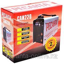 Сварочный аппарат РЕСАНТА САИ 220, фото 3