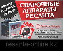 Сварочный аппарат РЕСАНТА САИ 190 Компакт, фото 3