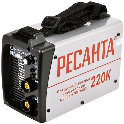 Сварочный аппарат РЕСАНТА САИ 220 Компакт, фото 2