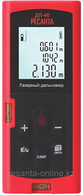 Лазерный дальномер РЕСАНТА ДЛ-40