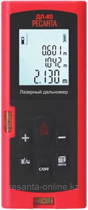 Лазерный дальномер РЕСАНТА ДЛ-60