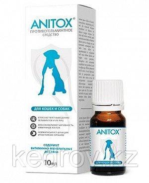 AniTox, противогельминтное средство для животных